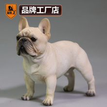 【MrjdZ】1/6bd牛犬模型 仿真法斗周边宠物狗狗家居树脂(小)摆件