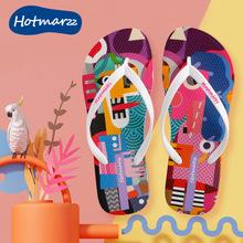 拖鞋女外穿时尚防滑沙滩的jd9拖夹脚女yc拖鞋海边2020新款