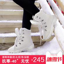 冬户外雪地靴女中jd5防滑防水yc鞋女东北大码棉鞋旅游登山鞋