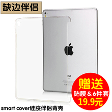 适用ipad projd70.5 yc12.9Smart cover keybo