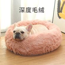 深度睡眠法斗拆洗宠物狗窝猫jd10四季通yc保暖长毛绒睡垫床