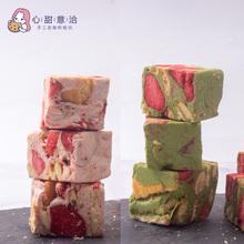 下单现jd手工自制宇yc草莓雪花酥奶酥零食无添加牛轧糕点糖