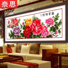 富贵花jd十字绣客厅yc021年线绣大幅花开富贵吉祥国色牡丹(小)件