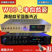 热卖的5.1家庭影院功放机家jd11专业大yc放器蓝牙数字重低音