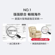 头等太jd沙发舱单的yc动多功能摇椅懒的沙发按摩美甲布艺躺椅