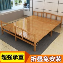 折叠床jd.2米家用yc的午休午睡凉床简易经济型成的木板床