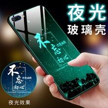华为荣jd10手机壳yc10保护套夜光镜面玻璃壳新品个性创意全包防摔网红v10手