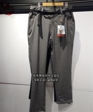 cantorjd32017yc肯拓普/户外男款薄款弹力速干长裤811269320