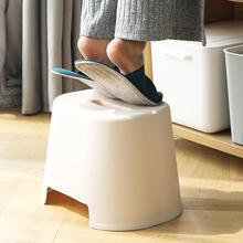 加厚塑jd(小)矮凳子椅yc防滑凳家用换鞋宝宝洗澡洗手(小)板凳