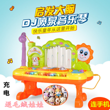 正品儿jd钢琴宝宝早yc乐器玩具充电(小)孩话筒音乐喷泉琴