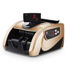 车载验jd机静点(小)型yc银智能耐用办公一体机提示插电(小)