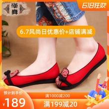 汉舞民族风女鞋老jd5京布鞋千kz浅口鞋中国风女鞋透气 拓枝