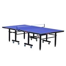 折叠防jd兵乓球(小)型gr升降乒乓桌(小)球面板加厚标准型