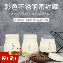aeljda玻璃密封gr不锈钢五谷杂粮罐坚果咖啡零食茶叶食品罐