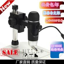 500jd像素高清3fv拍照USB  工业检测 维修电子放大镜