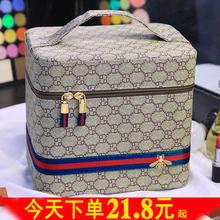 多功能jd妆包女便携ew0新式超火大容量品收纳盒高级感简约手提箱