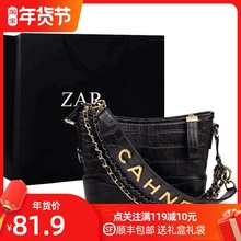 香港正jd鳄鱼纹流浪ew020新式时尚手提包链条包单肩斜挎包女包