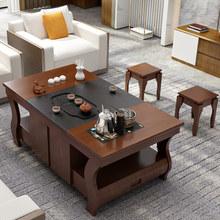 新中式jd烧石实木功sq茶桌椅组合家用(小)茶台茶桌茶具套装一体