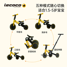 lecjdco乐卡三sq童脚踏车2岁5岁宝宝可折叠三轮车多功能脚踏车