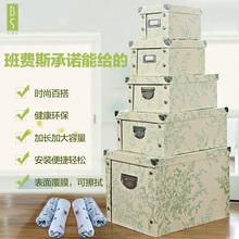 青色花jd色花纸质收wm折叠整理箱衣服玩具文具书本收纳