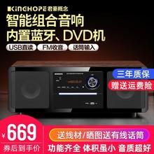 PA-3je10桌面台nlVD/CD机组合音响蓝牙手机卧室音箱