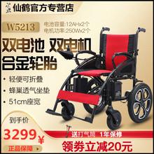 仙鹤残je的电动轮椅og便超轻老年的智能全自动老的代步车(小)型