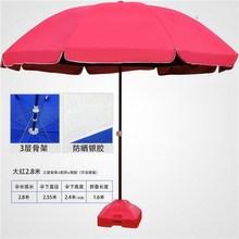 太阳伞je型伞摆摊雨ai遮阳伞休闲3米红色摆地摊便携撑伞可调