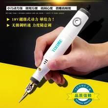。迷你je磨机手工具ai光打磨机家用(小)型雕刻刀笔(小)电钻玉石美