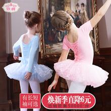 宝宝舞je服女童芭蕾dc夏季跳舞衣幼儿纱裙中国舞短袖练功服