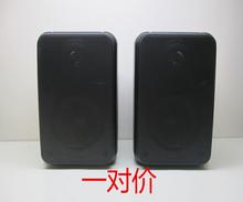 4寸壁je监听音箱4dc音背景喇叭影院环绕音响 定阻无源音箱
