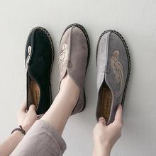 中国风je鞋唐装汉鞋ha0秋冬新式鞋子男潮鞋加绒一脚蹬懒的豆豆鞋