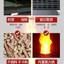 生物质je粒取暖炉农ha家用(小)型烤火炉商铺落地式采暖炉水暖电