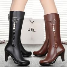 冬季新je雪地意尔康ha皮高筒靴子高跟马丁靴长靴粗跟中筒女靴