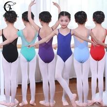 女童舞je服夏季宝宝ha吊带连体芭蕾舞服短袖形体服考级体操服