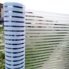 静电磨je半透明条纹ha膜办公室隔断腰线防撞装饰厨房防窥窗纸