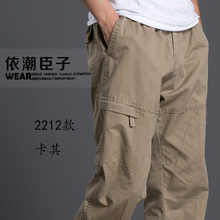 春夏秋je宽松休闲裤ha加大工装裤大码男装纯棉长裤子松紧腰裤