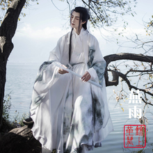 锦上堇je燕雨道袍明ha披风原创仙气飘逸中国风男女春秋式