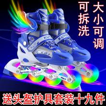 溜冰鞋je童全套装(小)ha鞋女童闪光轮滑鞋正品直排轮男童可调节