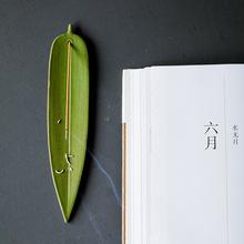 景德镇je作陶瓷竹叶ha香板 日式熏香道具香托盒随身便携