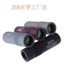 268je学工厂店 ha 8x20 ED 便携望远镜手机拍照  中蓥ZOIN