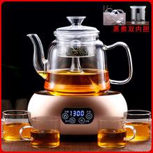 蒸汽煮je壶烧水壶泡ha蒸茶器电陶炉煮茶黑茶玻璃蒸煮两用茶壶