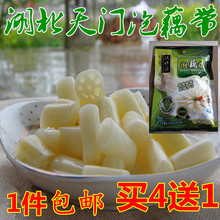 湖北洪je天门特产藕ha泡藕带酸辣藕尖400g莲藕下饭菜泡菜酸菜