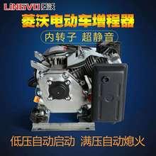 汽油2je48607ha变频级大功率电动三四轮轿车v增程器充电发电机