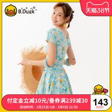 Bdujek(小)黄鸭2ha新式女士连体泳衣裙遮肚显瘦保守大码温泉游泳衣
