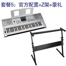 电子琴kb208雅马哈级力度键61考级成je17演奏儿ha0kb190升