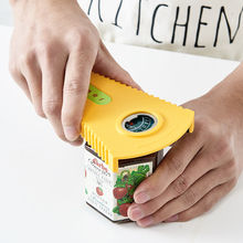 家用多je能开罐器罐ha器手动拧瓶盖旋盖开盖器拉环起子
