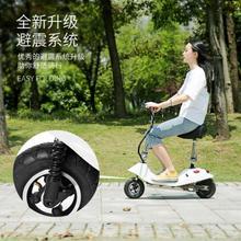 350je。电动环保ha上班买电成的平衡神器轮菜轻巧车充气菜篮。