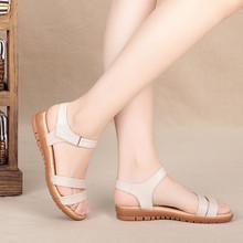 中年女je鞋平底大码ha妈鞋真皮中老年的妇女凉鞋夏防滑404143