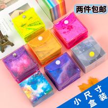 (小)号尺je正方形印花fe袋宝宝手工星空益智叠纸彩色纸卡纸