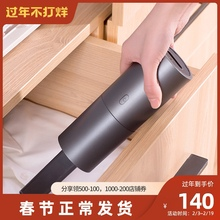 日本手je桌面吸尘器fp型迷你无线车载微型窗台缝隙清理清洁器
